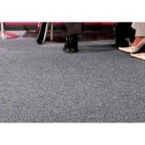 onde comprar carpete para escritório Cascavel